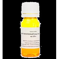 Вкусо-ароматический концентрат «Ликер Лимончелло» на 10 л.