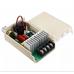 Регулятор напряжения 4  кВт с встроенным вентилятором